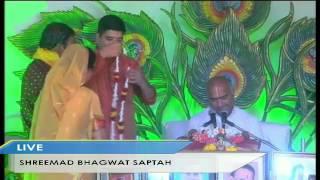 SPBCT BHAGWAT SAPTAH 2017 DAY 1