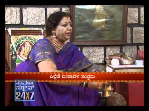 Seg 3 - Kajjaya Special - Girija Lokesh - Suvarna News video