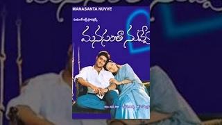 Manasantha Nuvve | Full Telugu Movie | Uday Kiran, Reema Sen