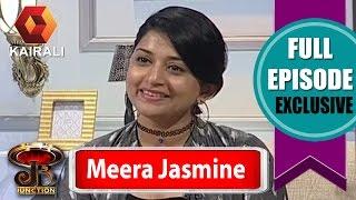 jb junction actress meera jasmine 27th november 2016 full episode