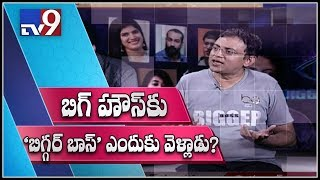 Bigg Boss 2 Telugu : Reason behind Bigg Boss t-shirts story || Babu Gogineni