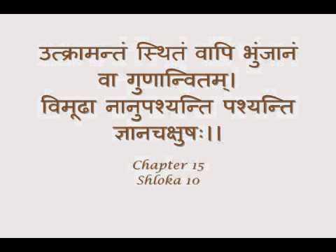 Bhagavad Gita : Sanskrit recitation with Sanskrit text - Chapter 15