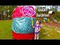 BIGGEST SURPRISE EGG Ever! Surprise Toys Frozen MLP Lego Spiderman Hello Kitty Blind Bags
