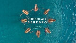 Клип Серебро - Chocolate