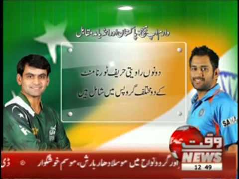 Warm-up T20 Match Between Pak or India Today 17 September 2012