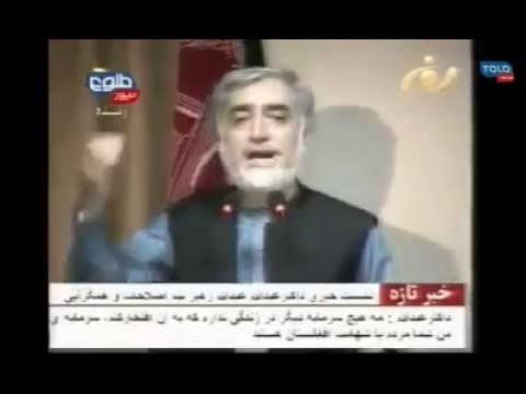 Dr Abdullah  We will not accept Fraud Resutls Even 1 Day
