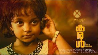 Karal Award Winning Malayalam Short Film