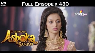 Chakravartin Ashoka Samrat - 22nd September 2016 - चक्रवर्तिन अशोक सम्राट - Full Episode