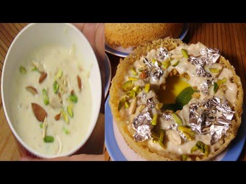 5Min में बनाएं ठंडी गाढ़ी स्वादिष्ट बाज़ार जैसी रबड़ी-Instant Easy Rabri Recipe-Rabdi recipe hindi