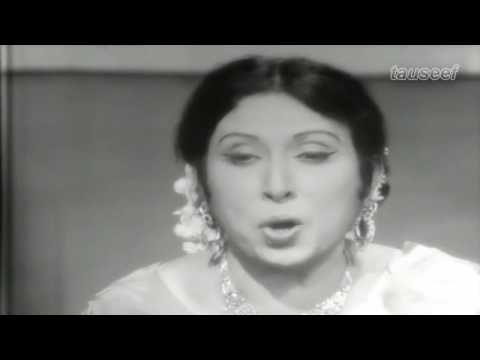 Iqbal bano in program Nikhar PTV - Payal main geet hain chham...
