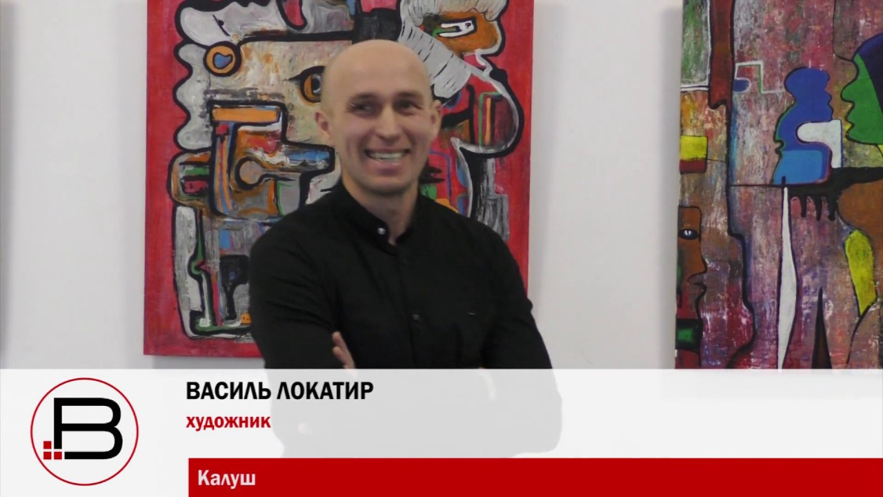 42 роботи на плитах. У Калуші представили дебютну виставку Василя Локатиря
