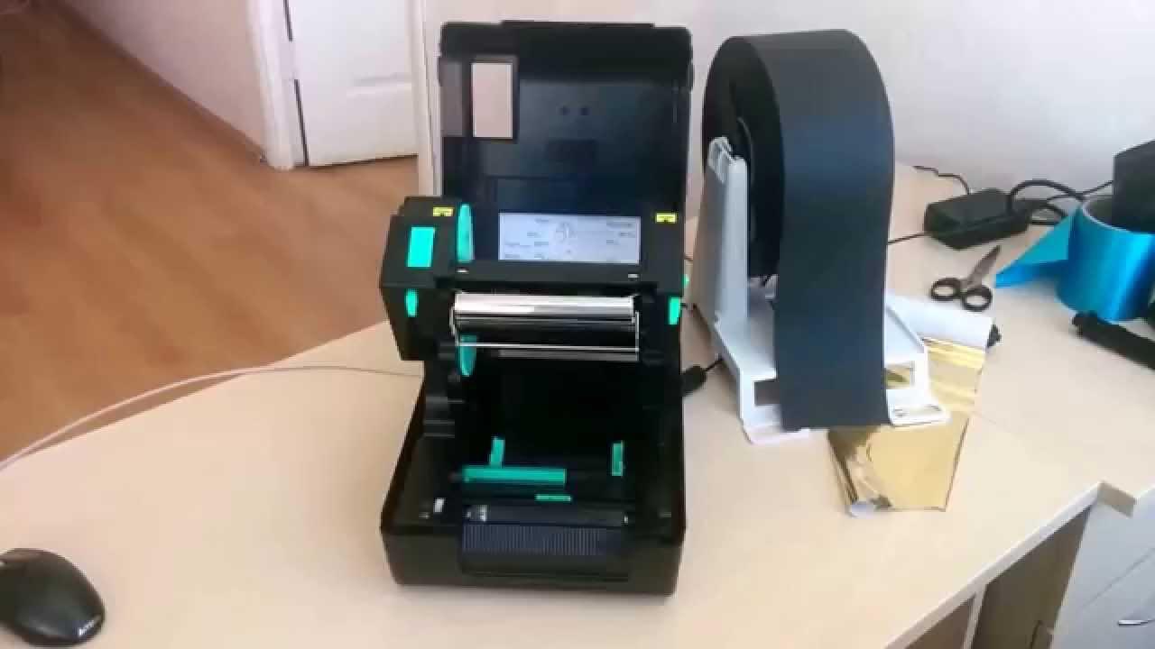 3 м клей синяя лента принтер печать 1 88  60 ярды для
