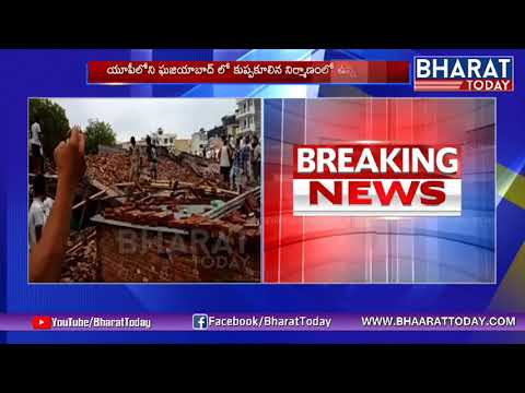 Under construction Building Collapses In Ghaziabad | 4 Injured | UttarPradesh | BharatToday