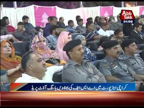 Karachi: 46th Passing Out Parade Of Airport Security Force