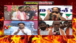 Political Heat in Telangana | Exchange of Words Between Leaders | NTV