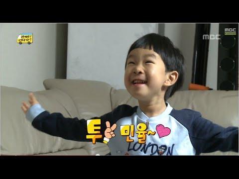 첫번째 새로운 멤버, 순수한 귀요미 민율이, #01, 일밤 20140126
