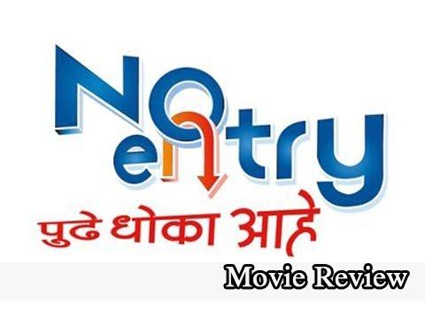 No Entry Pudhe Dhoka Aahey Marathi Movie Review - Ankush Chaudhari, Saie Tamhankar