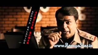 Sidlingu - Sidlingu Trailer - FreeKannda.com