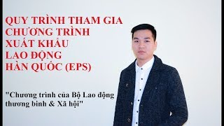 Quy trinh tham gia chương trình Xuất Khẩu Lao Động Hàn quốc (EPS)