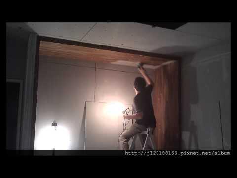 油漆師傅新竹油漆工程竹北油漆粉刷新竹油漆施工新莊油漆工程新莊油漆粉刷新莊副都心油漆施工 - YouTube