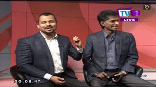 Maayima TV1 17th July 2019