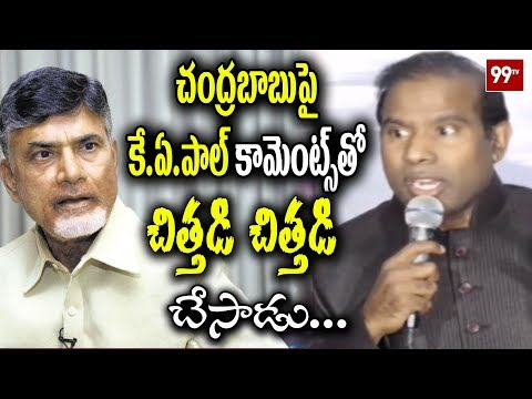KA Paul Controversial Comments on CM Chandrababu Naidu Over AP Politics & T- Elections  | 99 TV