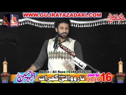 Zakir Zain Sajid Rukan | 16 Novermber 2019 | Narowali Gujrat || Raza Production