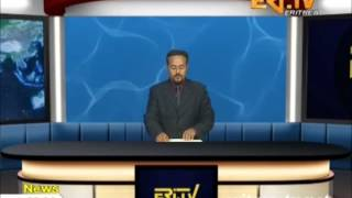 Eritrean News - English - 23rd July 2014 - EriTV