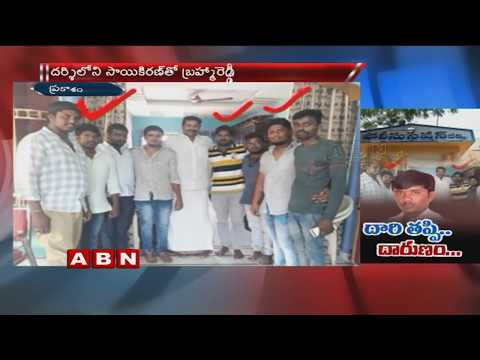 Gay Gang Takes Innocent Man Life For Rejecting s*x   Prakasam District
