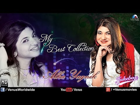 Alka Yagnik My Best Collection | Audio Jukebox