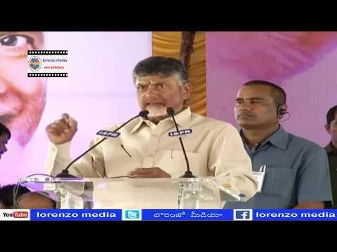 మీ భూమి సేఫ్ గా ఉంటుంది నేను ఉన్నాను మీకు | Chandrababu Naidu | Lorenzo Media | Latest  Telugu News