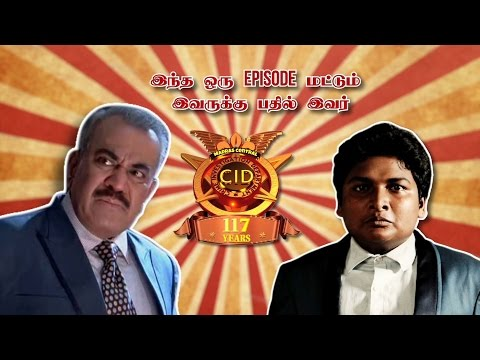 CID Serial Spoof | Madras Central thumbnail