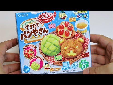 DIY Candy Fresh Bakery Popin Cookin Turtle Melonpan! thumbnail