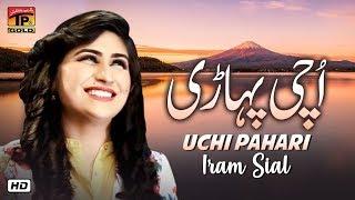 Uchi Pahari  Iram Sial  Latest Punjabi And Saraiki