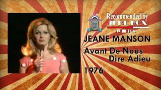 Jean Manson - Avant De Nous Dire Adieu 1976