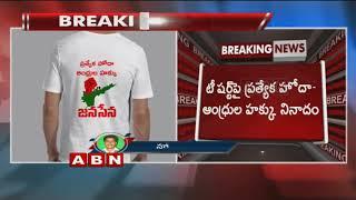 Jana Sena to supply AP special Status slogan T-shirts to Andhra University students