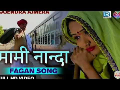 new fagan song 2018 // gajenadra ajmera //