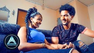 Tomas Mulugeta - Fiqrey - New Eritrean Music 2018