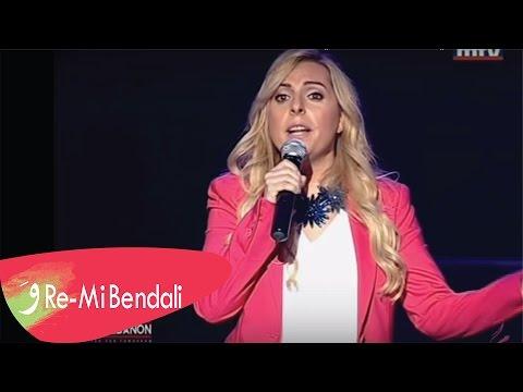 Remi Bendali - One Lebanon ريمي بندلي - اشتقتلك يا ارضي/ اعطونا الطفولة / 2015