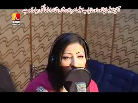 Salma Shah Pashto V. Sad Song 2011 2012.flv video