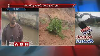 ABN Special Focus On Kerala Floods Near Pampa River