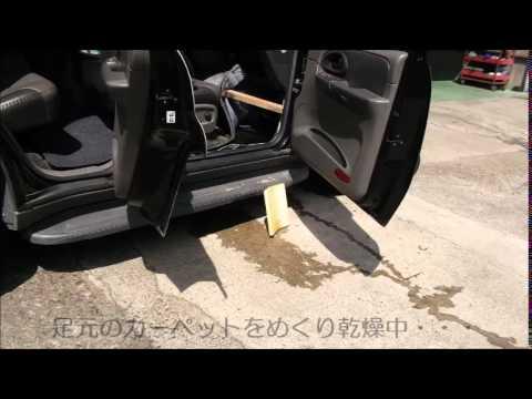 シボレートレイルブレーザー 雨漏れ 外車 トラブル 修理 つくば市