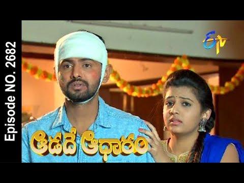 Aadade Aadharam | 19th February 2018  | Full Episode No 2682| ETV Telugu