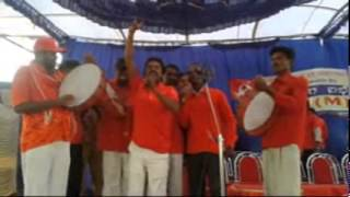 Errajanda telugu song at G V S campaign inaguration at Chickaballapura