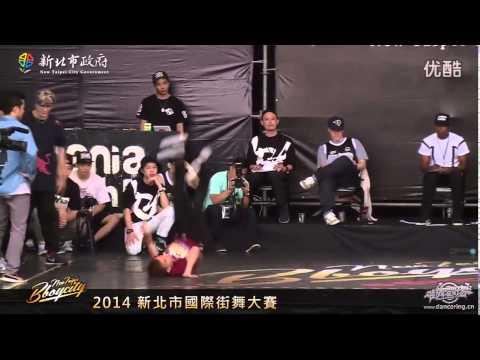7 COMMANDOZ vs TC REAL | New Taipei BBoy City Finals 2014