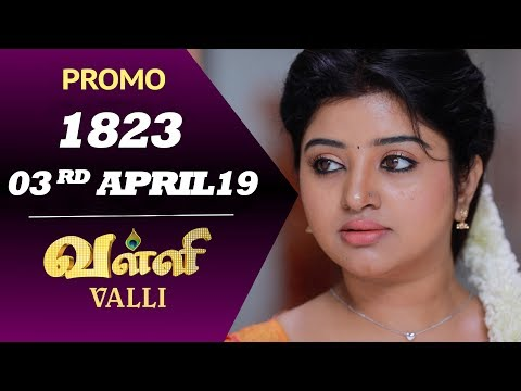 Valli Promo 03-04-2019 Sun Tv Serial Online