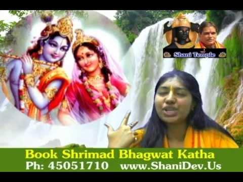 Radhe Radhe Rato Chale Aayenge Bihari - Guru Maa Rokmani video