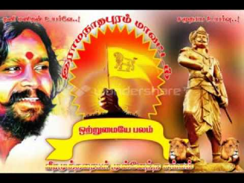 Download Mutharaiyar Video to 3gp, Mp4, Mp3 - LOADTOP.COM