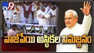 Former PM Atal Bihari Vajpayee's ashes immersed in Ganga at Haridwar