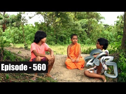Sidu | Episode 560 28th September 2018